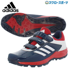 【あす楽対応】 \10/25限定ポイント最大20倍/adidas アディダス 野球 アップシューズ トレーニングシューズ アディピュア adipure TR AC EPC54 EG2406 靴 シューズ トレシュー 野球用品 スワロースポーツ