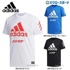 【あす楽対応】 \10/25限定ポイント最大20倍/アディダス adidas ウェア ウエア 5TロゴTEE Tシャツ GLK06 春夏 野球用品 スワロースポーツ