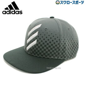 【あす楽対応】 adidas アディダス 帽子 5T フラット キャップ GLJ34 FK1577