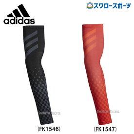【あす楽対応】 \10/25限定ポイント最大20倍/adidas アディダス アームスリーブ 片腕用GLJ35 FK1546 FK1547 野球用品 スワロースポーツ