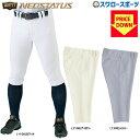 【あす楽対応】 送料無料 野球 ユニフォームパンツ ズボン ゼット ZETT ネオステイタス ショート フィット BU802CP ウ…