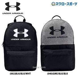 アンダーアーマー UA バッグ UA Loudon Backpack バックパック 野球リュック 1342654 Under Armour 野球用品 スワロースポーツ