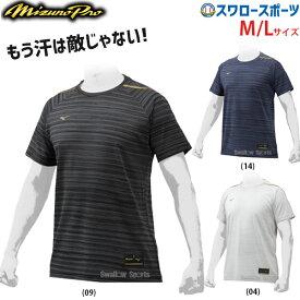 【あす楽対応】 【期間限定!全品ポイント最大30倍】ミズノ MIZUNO 限定 ウェア ミズノプロ KUGEKI Tシャツ ロイヤルプロダクト 12JA0T56 ウェア ウエア 春夏 野球用品 スワロースポーツ