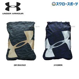 アンダーアーマー UA バッグ バック ベースボール サックパック 野球リュック 1354270 野球用品 スワロースポーツ