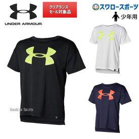 アンダーアーマー UA ウェア Tシャツ UA テック ユース ビッグ ロゴ ショート スリーブ シャツ 少年用 1354428 ウェア ウエア 春夏 トレーニング 少年野球 野球用品 スワロースポーツ