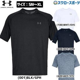 アンダーアーマー UA ウェア ウエア Tシャツ UA テック 2.0 ショートスリーブ ティー 半袖 1358553 クリアランス 在庫処分 春夏 野球用品 スワロースポーツ