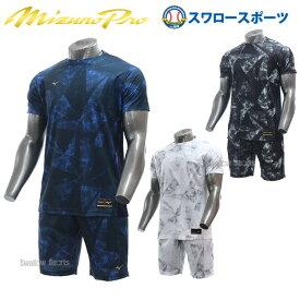 【あす楽対応】 ミズノ MIZUNO 限定 上下セット トレーニングウェア ミズノプロ メンズ グラフィックTシャツ 半袖 ハーフパンツ 12JA0T57-12JD0H81 新商品 春夏 野球用品 スワロースポーツ
