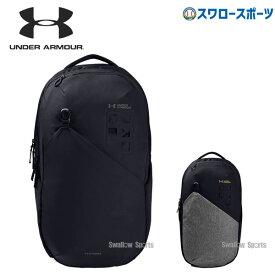 アンダーアーマー バッグ UA ガーディアン 2.0 バックパック 野球リュック 1350089 バック バッグパック バッグパック リュックサック デイバッグ 野球用品 スワロースポーツ