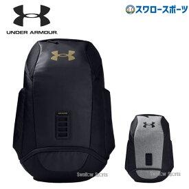 アンダーアーマー バッグ UA コンテイン バックパック 野球リュック 1354935 バック バッグパック バッグパック リュックサック デイバッグ 野球用品 スワロースポーツ