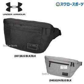 アンダーアーマー バッグ UA ラージ ウエストバッグ 11L 1363307 バック バッグ 野球用品 スワロースポーツ