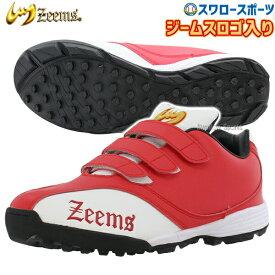 【あす楽対応】 ジームス Zeems 野球 限定 アップシューズ トレーニングシューズ マジックテープ レッド ZE-96 トレシュー 野球用品 スワロースポーツ