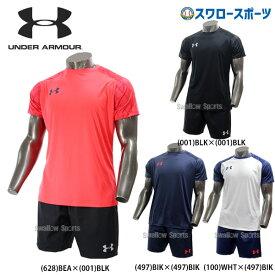 【あす楽対応】 アンダーアーマー UA ウェア 上下セット ヒートギア プラクティスシャツ Tシャツ 半袖 丸首 ウーブン ショーツ 1353635-1353713