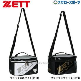 【あす楽対応】 ゼット ZETT バッグ バック 限定 ランチバッグ 保冷バッグ BA1520A ショルダー 野球用品 スワロースポーツ