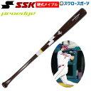 【あす楽対応】 送料無料 エスエスケイ SSK 硬式木製バット PROEDGE プロエッジ メイプル BFJマーク入り LE3(プロモデル型) PE3105 硬式用 木製バット 野球用品 スワロースポーツ