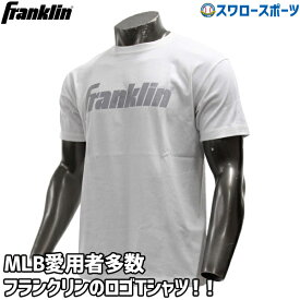 【あす楽対応】 フランクリン ウェア Tシャツ franklin 限定 APPAREL FR20TSWH ウェア ウエア 春夏 トレーニング 野球用品 スワロースポーツ