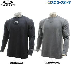 【あす楽対応】 オークリー OAKLEY ウエア ロングTシャツ ENHANCE LS O-FIT LS TEE 3.7 FOA401426 野球用品 スワロースポーツ