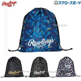 【あす楽対応】 ローリングス Rawlings バッグ マルチバッグ ESC10S02 バック バッグ 新商品 野球用品 スワロースポーツ