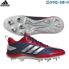 【あす楽対応】 \10/25限定ポイント最大20倍/【縫いP加工不可】 adidas アディダス 樹脂底 金具 野球スパイク アディゼロ スタビル LOW DB3445 野球部 野球用品 スワロースポーツ