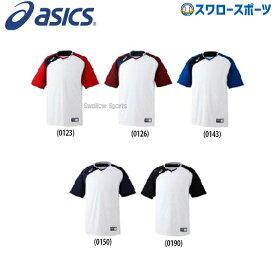 アシックス ベースボール ベースボールシャツ Tシャツ 半袖 BAD017 ウェア ウエア スポーツ ファッション 野球部 メンズ 春夏 野球用品 スワロースポーツ