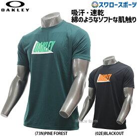 【あす楽対応】 オークリー OAKLEY ウェア ウエア Tシャツ ENHANCE QD SS TEE MIX 10.0 FOA400159 春夏 野球用品 スワロースポーツ