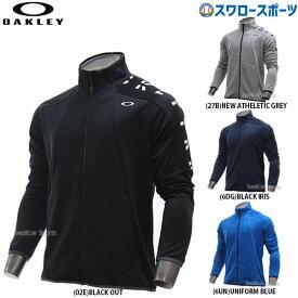 【あす楽対応】 オークリー OAKLEY ウェア ウエア ENHANCE TECH JERSEY JACKET 10・0 FOA400839 野球用品 スワロースポーツ