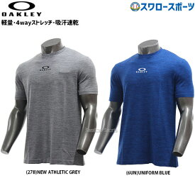 【あす楽対応】 オークリー OAKLEY ウェア ウエア Tシャツ ENHANCE MOBILITY O-FIT SS TEE LIGHT FOA400813 春夏 野球用品 スワロースポーツ