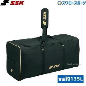 【あす楽対応】 SSK エスエスケイ ヘルメット兼キャッチャー防具ケース BH9002 野球部 野球用品 スワロースポーツ