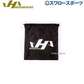 ハタケヤマ HATAKEYAMA グラブ袋 BA-11 グローブ袋 野球部 グローブ入れ グラブ入れ 野球用品 スワロースポーツ