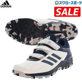 【あす楽対応】 送料無料 セール adidas アディダス 野球 アップシューズ トレーニングシューズ アディピュア adipure TR AC EPC54 EG2402 靴 シューズ トレシュー 野球用品 スワロースポーツ