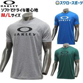 【あす楽対応】 オークリー OAKLEY ウェア Tシャツ ENHANCE QD SS TEE SCI O BARK 11.0 FOA402201 新商品 野球用品 スワロースポーツ