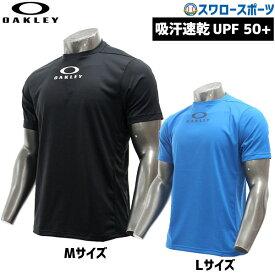 【あす楽対応】 オークリー OAKLEY ウェア ウエア Tシャツ ENHANCE SS CREW 11.0 FOA402202 新商品 野球用品 スワロースポーツ