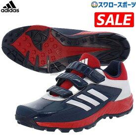 【あす楽対応】 セール 送料無料 adidas アディダス 野球 アップシューズ トレーニングシューズ アディピュア adipure TR AC EPC54 EG2406 靴 シューズ トレシュー 野球用品 スワロースポーツ
