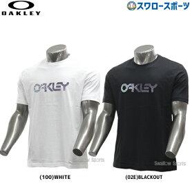【あす楽対応】 オークリー ウェア ウエア Tシャツ B1B NEBULOUS LOGO TEE 半袖 FOA401775 OAKLEY 春夏 新商品 野球用品 スワロースポーツ
