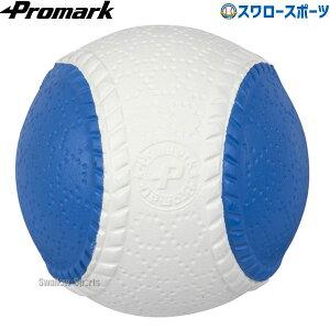 プロマーク チェックボール 変化球回転 チェック ボール 変化球 M号球 M球 一般 中学生 野球 軟式 ボール 変化球 練習 BB-960M PROMARK 新商品 野球用品 スワロースポーツ