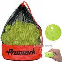 プロマーク バッティング上達練習球 HTB-50 打撃練習用品 Promark 野球用品 スワロースポーツ