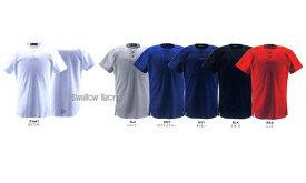 デサント ユニフォームシャツ 2ボタンシャツ DB-1012 ウエア ウェア ユニフォーム DESCENTE 野球部 野球用品 スワロースポーツ