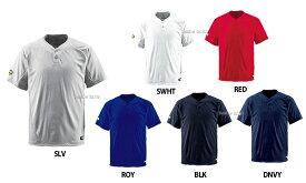 デサント ベースボールシャツ Tシャツ 半袖 メンズ 2ボタン DB-201 ウエア ウェア ユニフォーム DESCENTE 野球部 春夏 野球用品 スワロースポーツ
