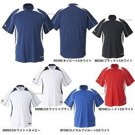 デサント ベースボール Tシャツ 半袖 メンズ (立衿2 ボタンシャツ)DB-110B ウェア トップス ウエア ファッション 練習着 運動 野球部 春夏 野球用品 スワロースポーツ