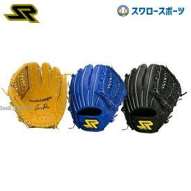少年野球 グローブ 少年軟式グローブ シュアプレイ 用ユースリーグ オールラウンド用 SBG-YL421L (左投あり)少年野球 ジュニア 少年軟式グローブ 少年野球 軟式 グラブ 軟式野球 野球用品 スワロースポーツ
