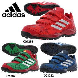 【あす楽対応】 adidas アディダス トレーニングシューズ 野球 アディピュア TR V CEG31 CQ1281 CQ1282 B75787野球部 人工芝 野球 野球用品 スワロースポーツ トレーニングシューズ