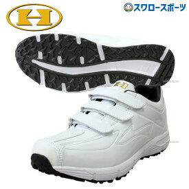 ハイゴールド トレーニングシューズ アップシューズ ベルクロ マジックテープ PU-800W 靴 野球部 人工芝 メンズ 野球用品 スワロースポーツ