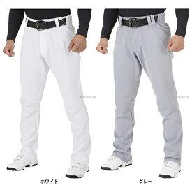 【あす楽対応】 野球 ユニフォームパンツ ズボン ローリングス パンツ 3D ウルトラハイパーストレッチ ストレートロング APP7S03 ウェア 高校野球 ウエア スポーツ ファッション 野球部 野球用品 スワロースポーツ