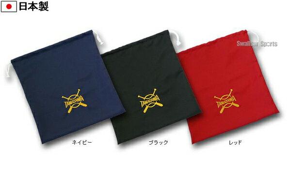 玉澤 タマザワ グラブ袋 TM-2 グローブ袋 新入学 野球部 新入部員 野球用品 スワロースポーツ