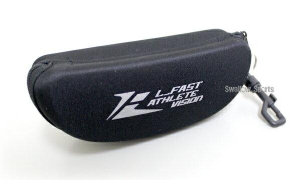 玉澤 タマザワ セミハードケース TZ-SAMIHARD 設備・備品 新入学 野球部 新入部員 野球用品 スワロースポーツ