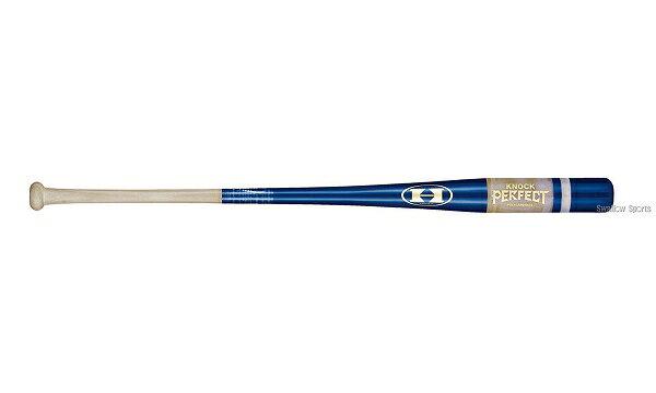 ハイゴールド 木製スケルトン 硬式 ノックバット 硬式 SKB-10000NY 合宿 野球部 高校野球 秋季大会 野球用品 スワロースポーツ