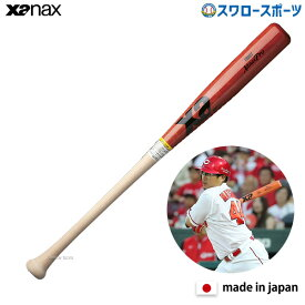 【あす楽対応】 ザナックス 軟式 軟式 バット 木製 一般 松山モデル BRB-3715 バット 軟式用 木製バット 一般 Xanax 野球部 M号 M球 軟式野球 野球用品 スワロースポーツ
