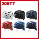 ゼット ZETT ソフトボール 捕手用 ヘルメット BHL40S キャッチャー防具 ZETT 野球用品 スワロースポーツ