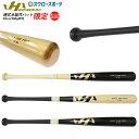 【あす楽対応】 ハタケヤマ HATAKEYAMA 限定 竹バット HT-T18 硬式 木製 バット 野球部 高校野球 野球用品 スワロースポーツ