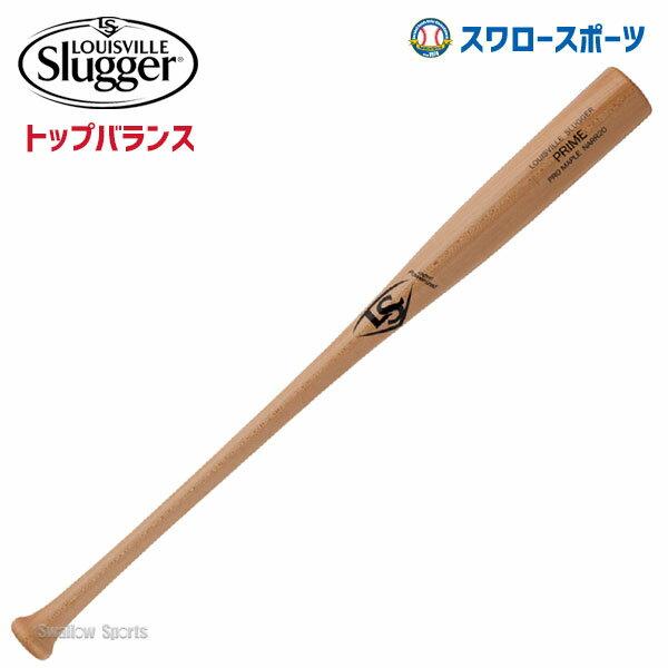 ルイスビルスラッガー 軟式 木製バット PRIME プライム プロメープル 20T型 WTLNARR20 軟式用 木製バット 野球部 入学祝い、父の日、子供の日のプレゼントにも 軟式野球 野球用品 スワロースポーツ