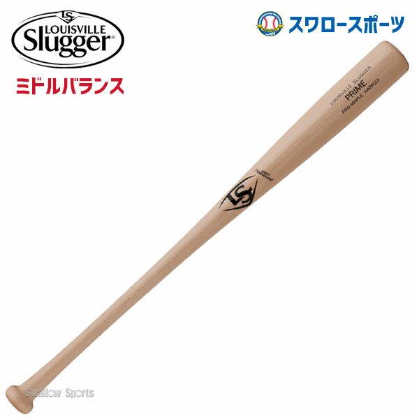 ルイスビルスラッガー 軟式 木製バット PRIME プライム プロメープル 23M型 WTLNARR23 軟式用 木製バット 野球部 M号 M球 入学祝い、父の日、子供の日のプレゼントにも 軟式野球 野球用品 スワロースポーツ